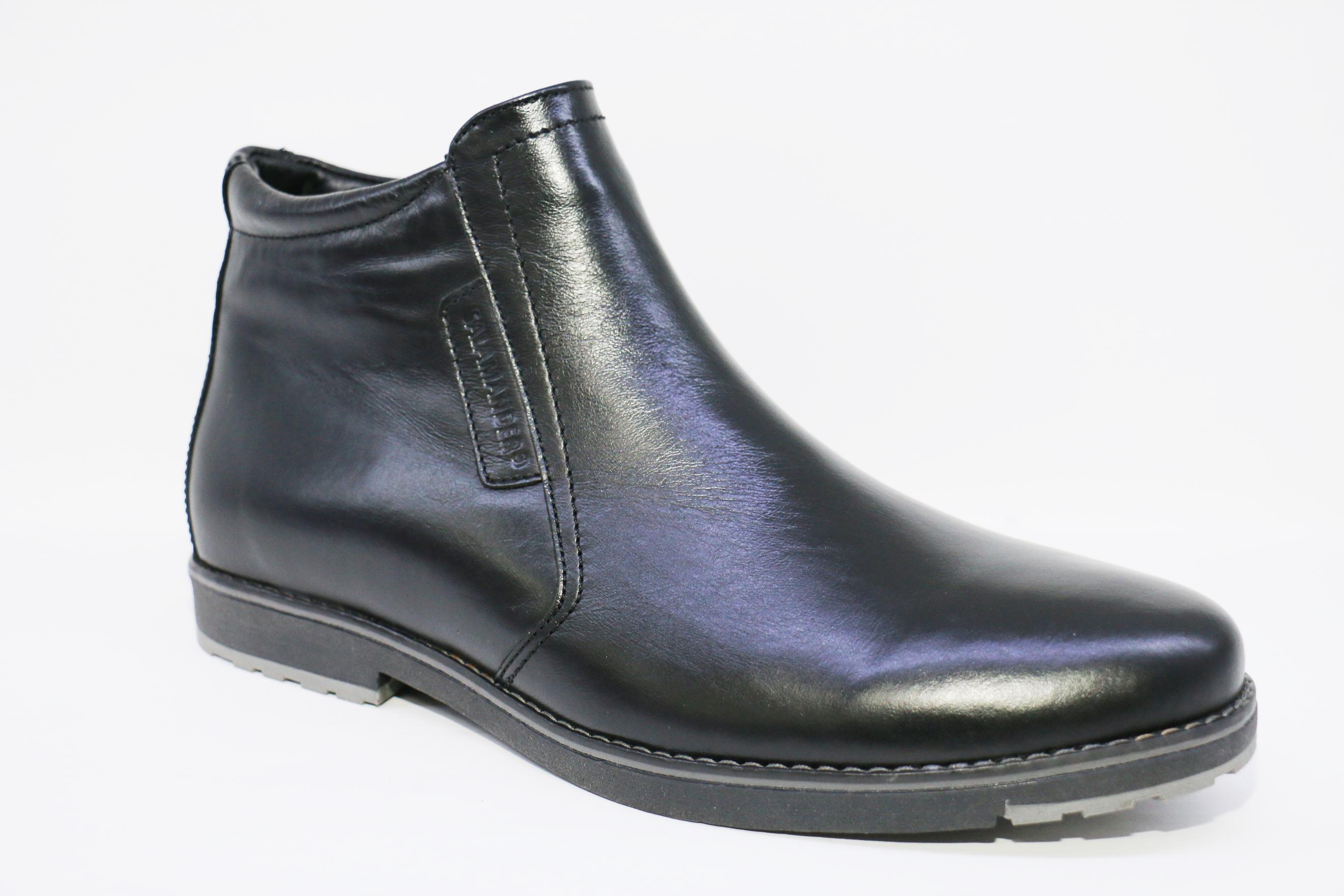 794dd0b81b46 Salamander   Обувь из Германии.Немецкая обувь.
