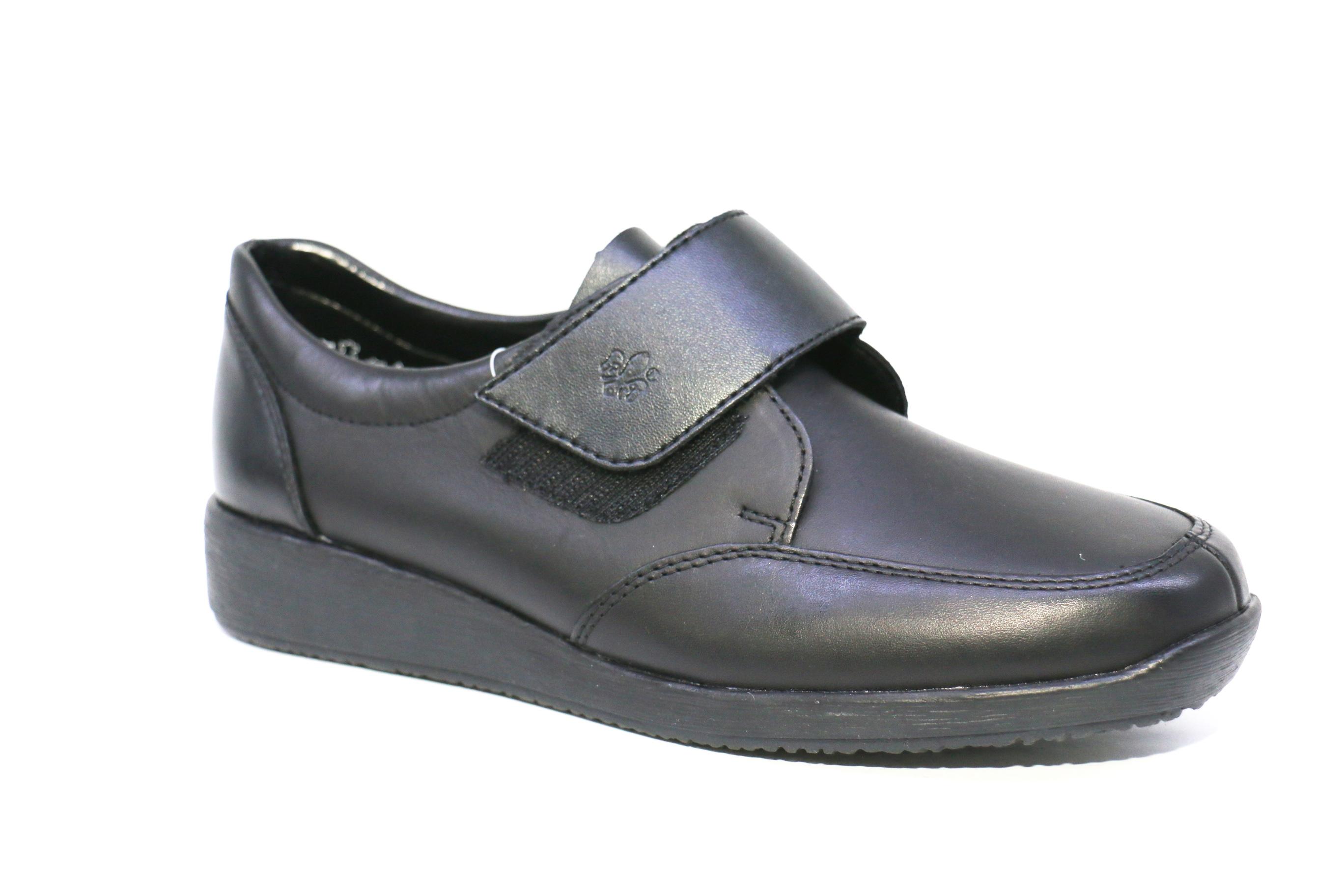 411b8eb29 Товары со скидкой | Обувь из Германии.Немецкая обувь.